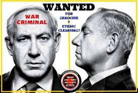 NET_THE-YAHU WAR CRIMINAL