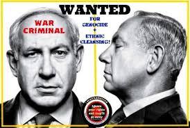 NET_THE-YAHU WAR CRIMINAL