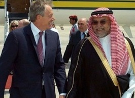 TONY BLAIR AND PRINCE BANDAR