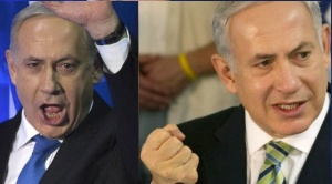NETANYAHU MASS MURDERING ASSASSIN