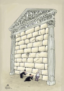 SEPARATION OF WALL STREET FROM AIPAC