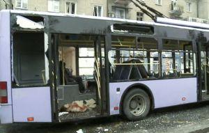 UKRAIN BUS BOMBING MURDERS12