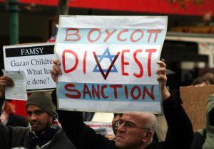 END ISRAELI WAR CRIMINALS REIGN OF TERROR = BOYCOTT