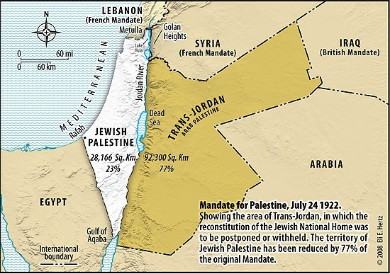 IRGUN MAP OF FUTURE ISRAEL
