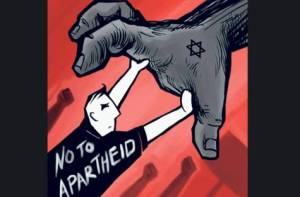 no-to-jewish-apartheid