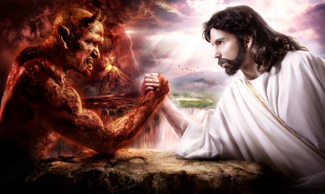 JEWISH GOD VERSUS ROMAN GOD