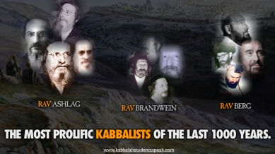 KABBALISTS PROFILE OF EVIL