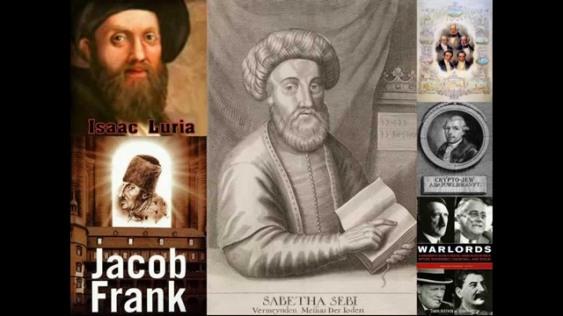 Shabbetai-Frank-Rothschilds