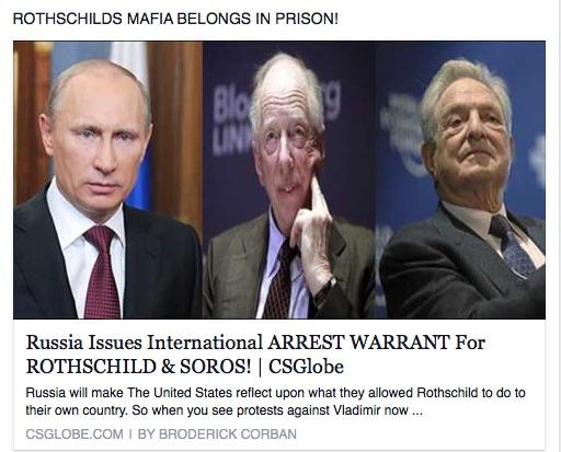 ROTHSCHILDS MAFIA BELONGS IN PRISON!