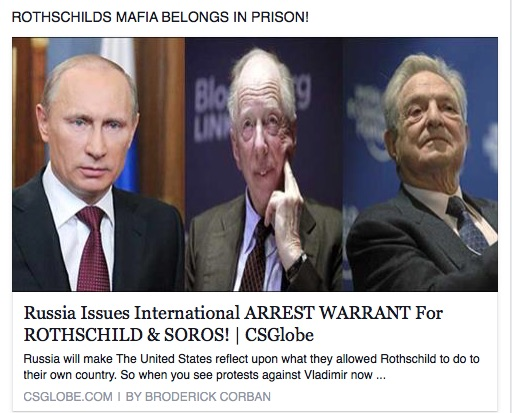 ROTHSCHILDS MAFIA BELONGS IN PRISON!