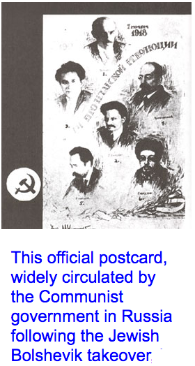 JEWISH BOSHEVIK POSTCARD OF 1948 COMMUNITS!