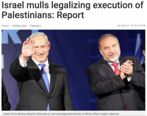 ZIO-MAFIA EVIL = Israel mulls legalizing execution of Palestinians: Report