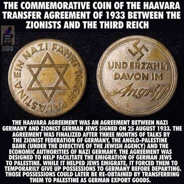 germen-star-of-david-coin