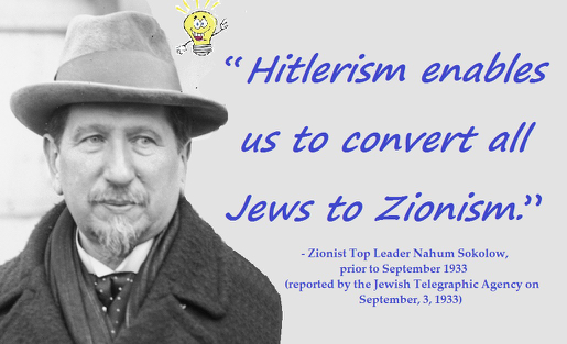 zionist-nahum-sokolow-loved-hitlerism