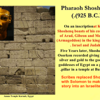 SOLOMON = EGYPTIAN PHARAOH SHOSHENQ I & MOST OF THAT GOLD & WEALTH IS IN SWISS-BRITISH ROTHSCHILDS VAULTS! + NO FACTS SUPPORT ISRAELIS EVER PLAYING A ROLE IN EGYPT OR PALESTINE!